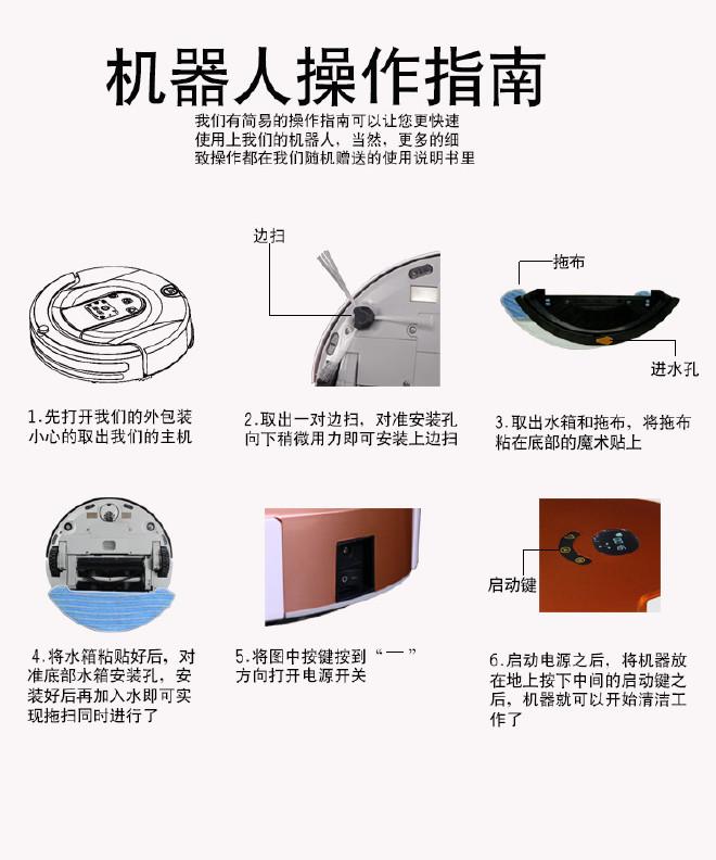 凤瑞(智能扫地机器人)全自动清洁家用拖地oem吸尘器一体机示例图16