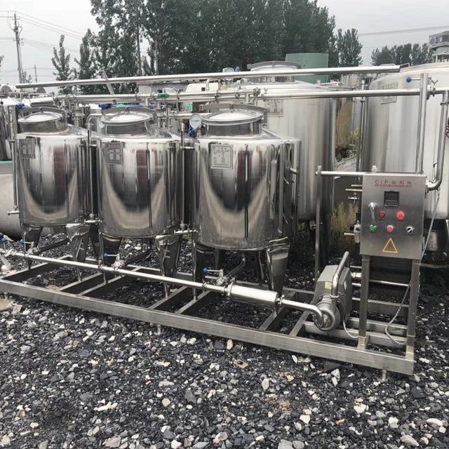蚌埠高价收购一体式手动全自动果汁CIP清洗罐