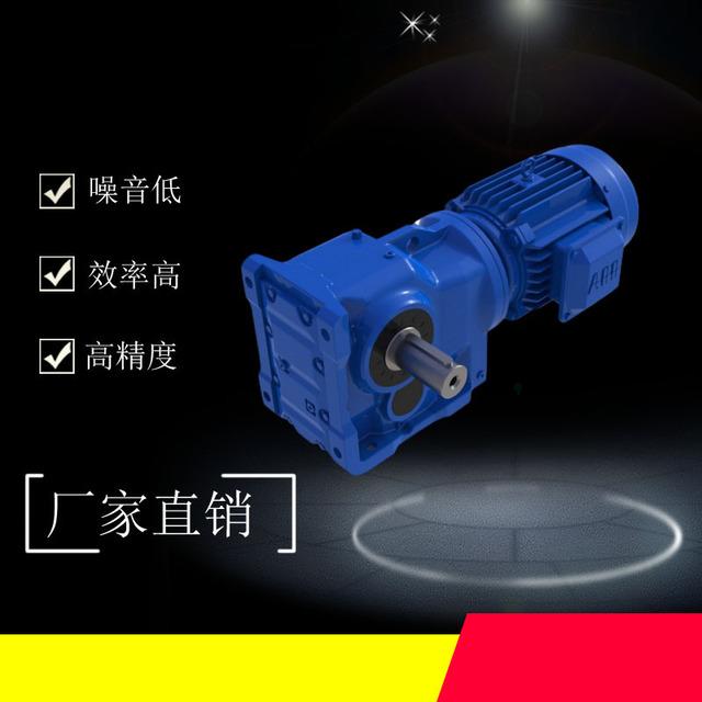 供应MTJFS127减速机齿轮减速器变速机源头工厂
