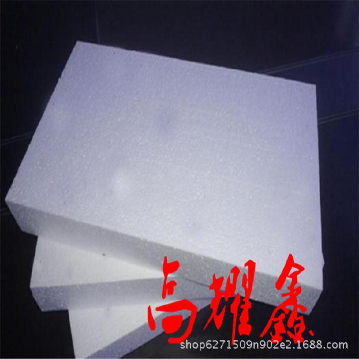 厂家直销泡沫板 保温防震泡沫板 EPS泡沫板 高密度聚乙烯泡沫板