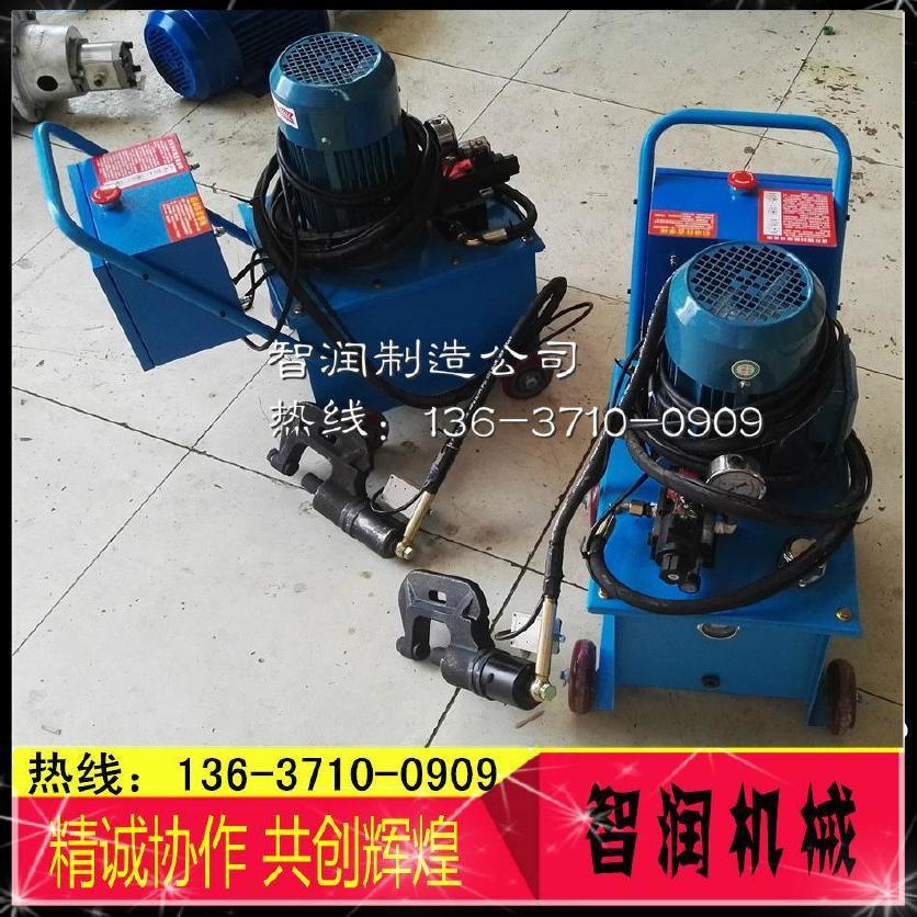智润厂家供应电动液压铆钉机 风管角铁法兰铆钉机角 液压铆钉钳图片