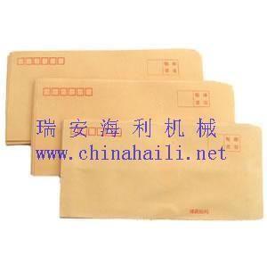 厂家直销 WE280B自动信封涂胶成型机 纸袋制作信封机 一件代发示例图7