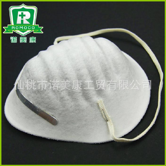 廠家直銷 防塵口罩 杯型口罩 豬嘴口罩