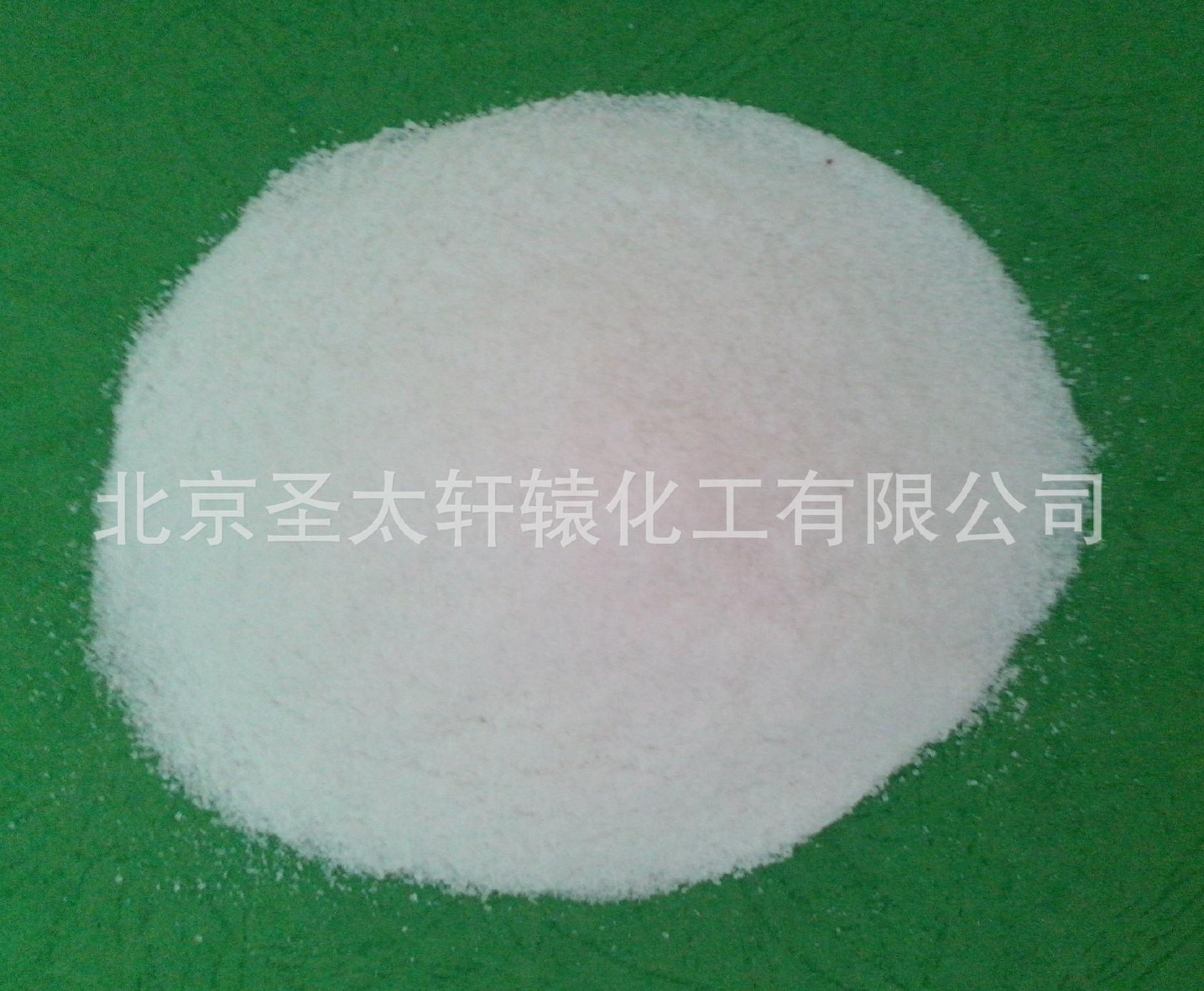 厂家直销 高速高效工业级融雪剂 公路环保融雪剂示例图35