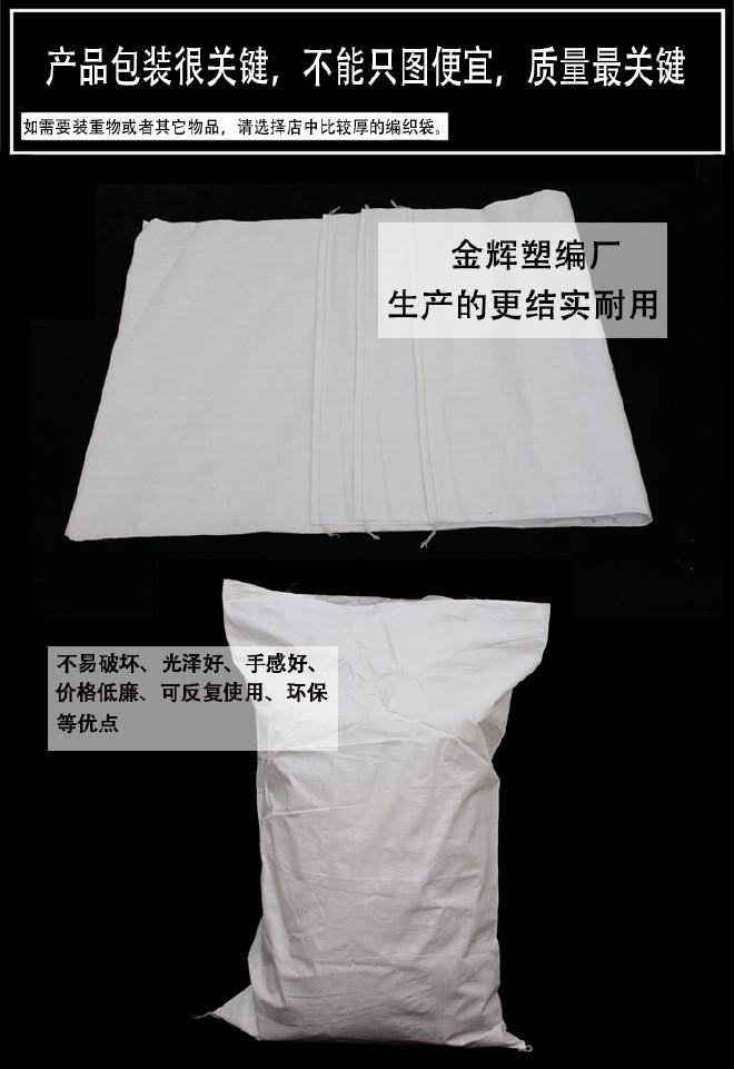 塑料pp包�b袋50*90白色蛇皮袋�徜N可生�a定制�y口印刷�i���袋示例�D17