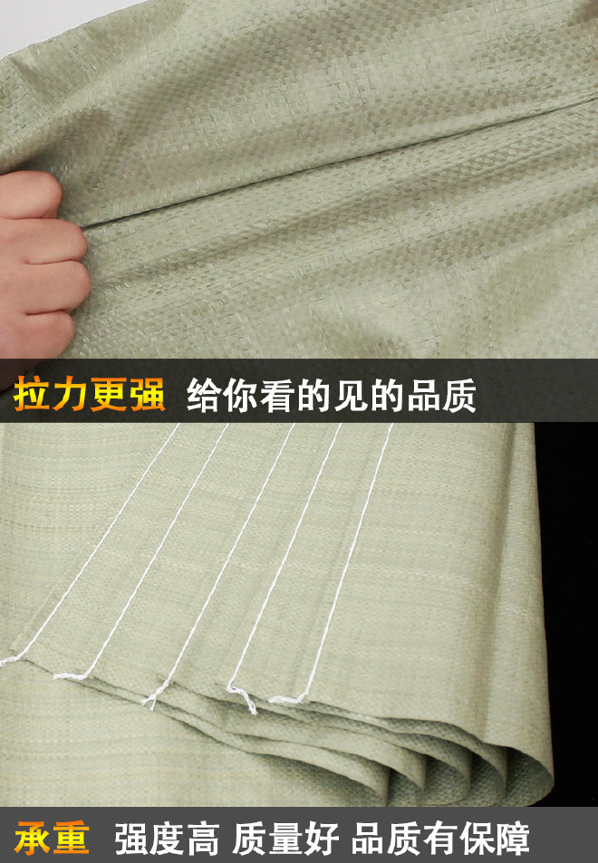蛇皮袋厂家供应灰绿色中厚编织袋55*95蛇皮袋定做塑料包装袋子示例图23