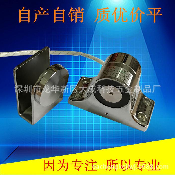 防火門電磁門吸 釋放器玻璃門消防地裝門吸聯動電動閉門器熱賣