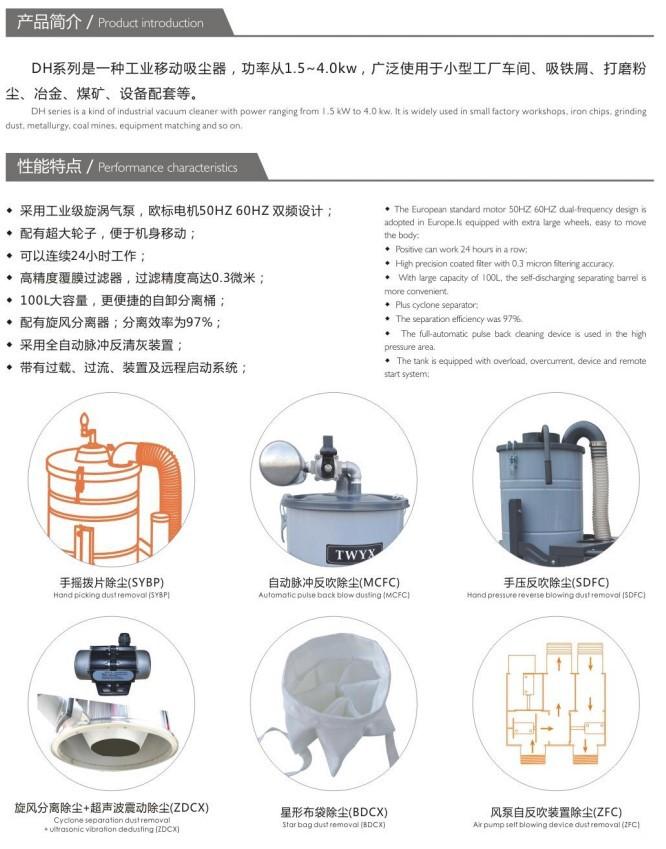平面磨床专用吸尘器 工业粉末吸尘器车间干湿两用强吸力吸尘器示例图22