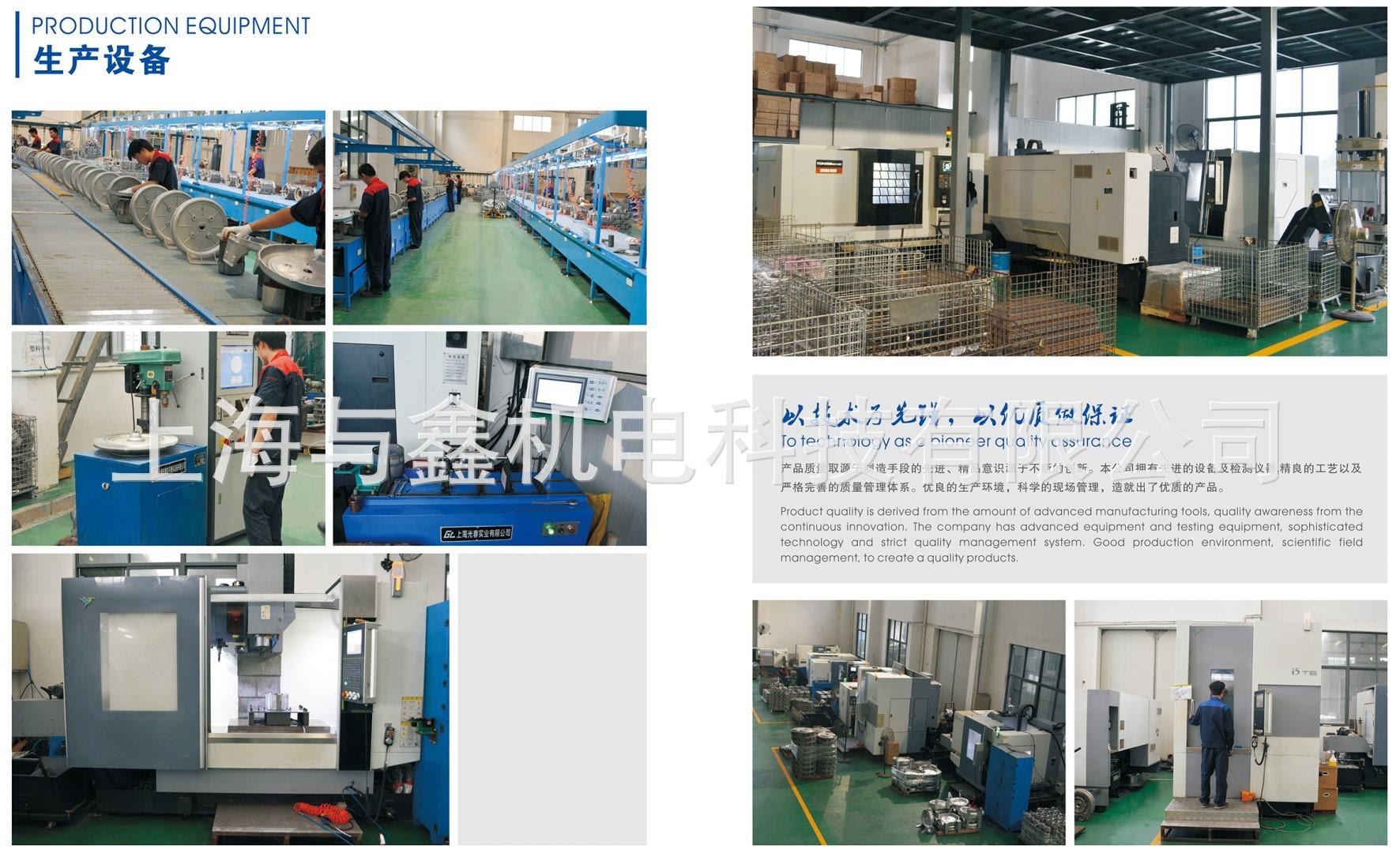 车间移动式工业吸尘器 4000W大功率工业吸尘器 手动振尘吸尘机 工业移动式吸尘器示例图16