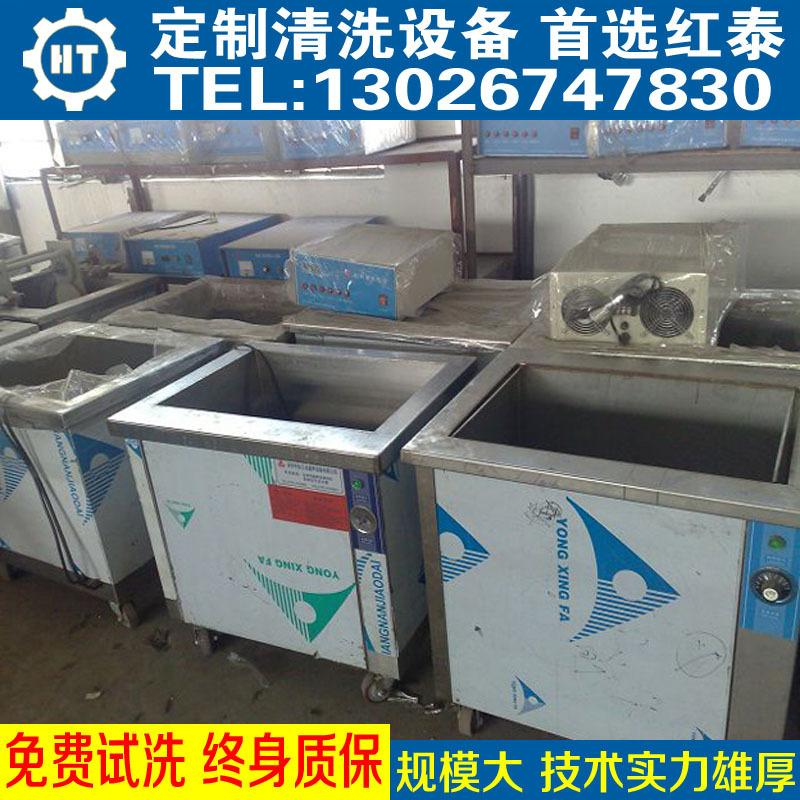 佛山顺德三槽式超声波除油除蜡除屑清洗过水干燥设备示例图8