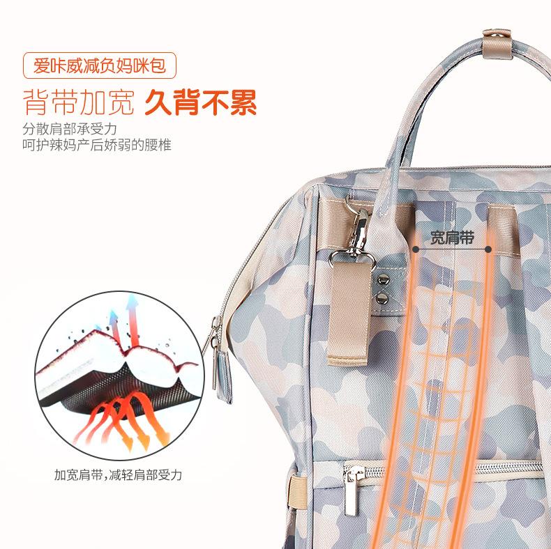 妈咪包新款升级多功能尿布包双肩手提妈咪包大容量亚马逊跨境热卖示例图4