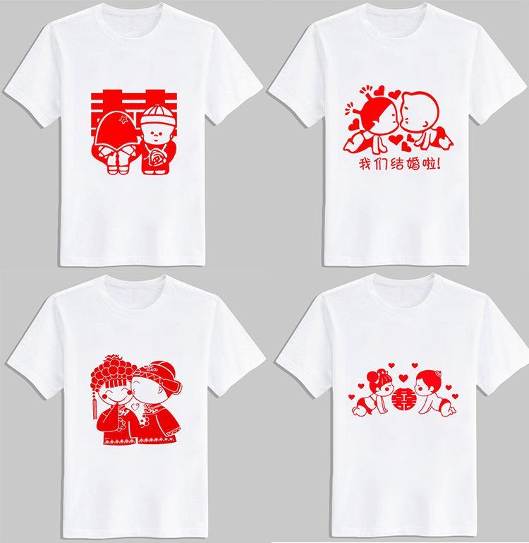 淘宝免费模板 > 定制短袖t恤图案_短袖图案设计图  儿童韩版卡通米兔