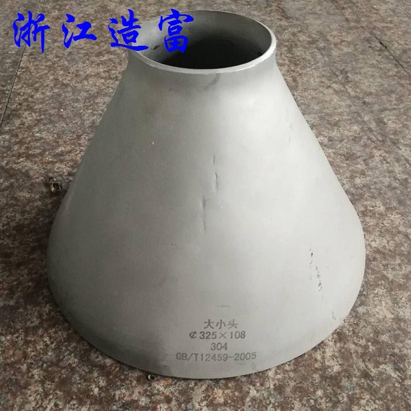 不锈钢 合金钢 厚壁大小头 焊接大小头 偏心大小现货直销 碳钢示例图7