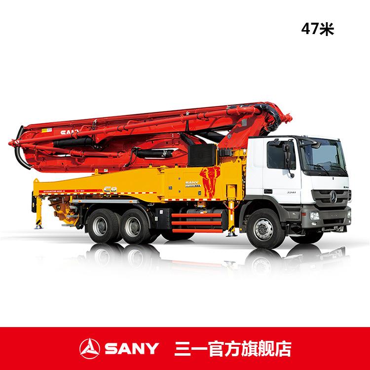 混凝土泵车SYM5330THBDZ 470C-8S 三一泵车价格 40-50米泵车参数
