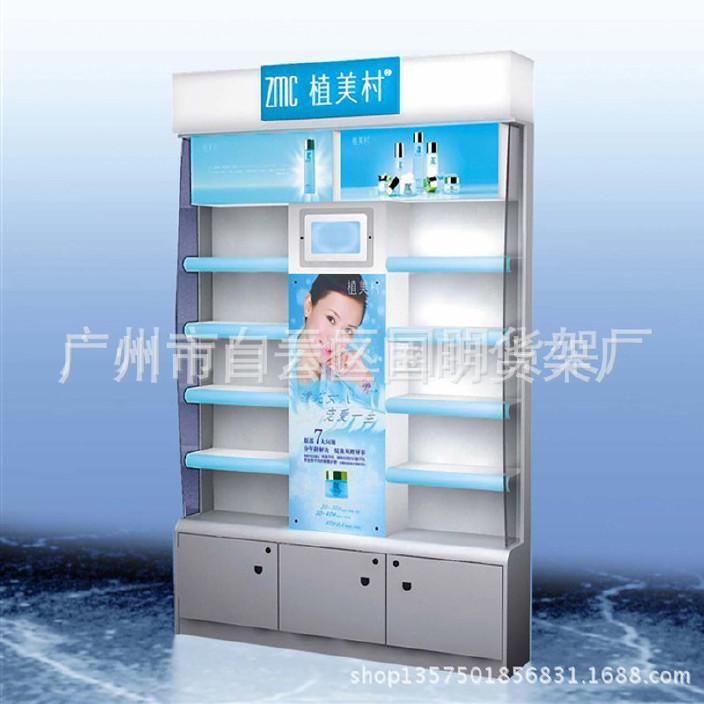 GM-D30专柜商场商场化妆品展示柜品牌专柜dnf卢克b套设计图a专柜图片