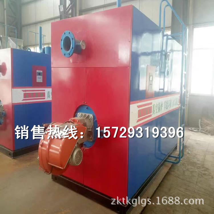 廠家直銷 半噸真空鍋爐市場價多少、0.5噸燃氣真空熱水鍋爐價格