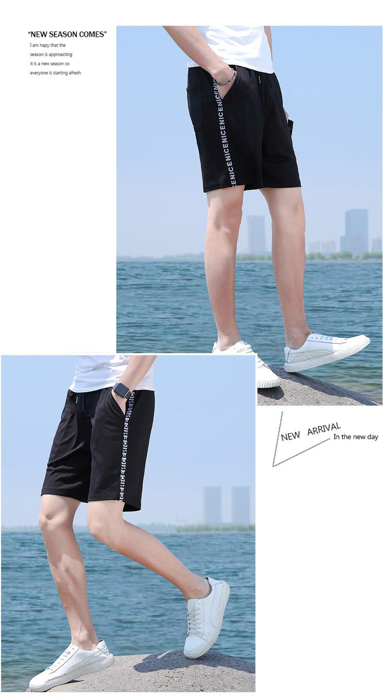 夏季男士短裤 中国风运动速干弹力沙滩裤 透气修身五分裤示例图11