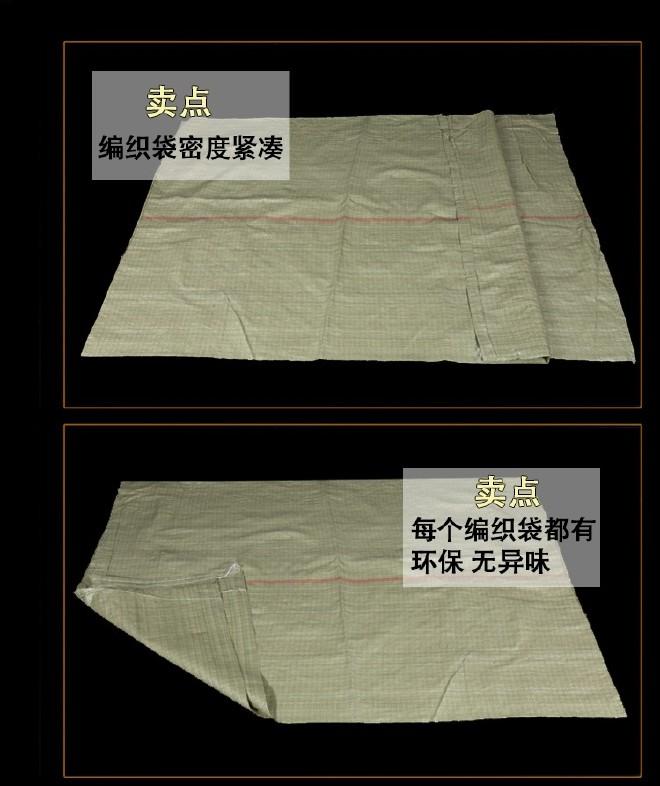 塑料编织袋生产厂家灰色蛇皮袋一般质量110宽150长大号打包袋子示例图26