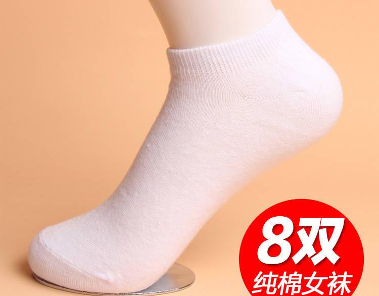 优上品【3-8双装】袜子女短筒袜春夏秋季浅口低帮船袜防臭女棉袜示例图1