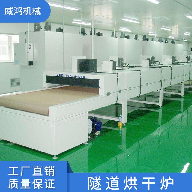 杭州 WH-SDHGL 烘干炉 隧道烘干炉 多层烘干炉 厂家直销
