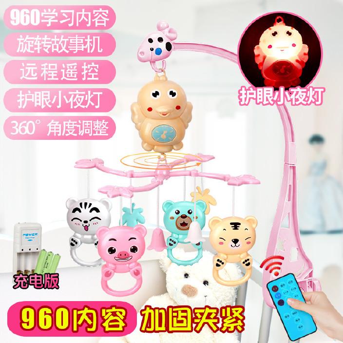 新生儿床铃0-1岁 婴儿玩具3-6-12个月音乐旋转床头铃摇铃玩具床挂