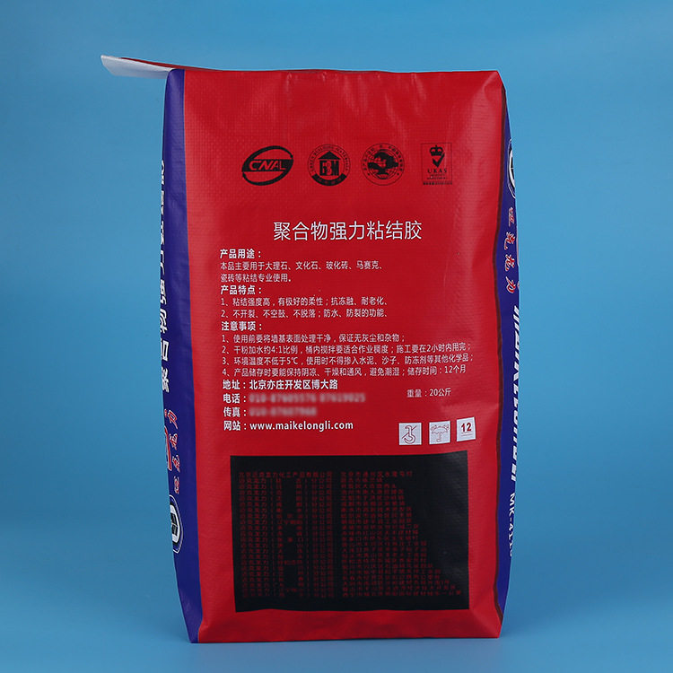 彩色pp聚丙烯建材管材集装阀口袋 红色瓷砖胶包装编织袋 印刷logo示例图7