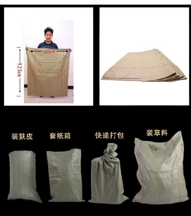 蛇皮袋1米��大量�F��S家�9┌��b���/薄外面走去款��袋快�f物流打包袋示例�D10