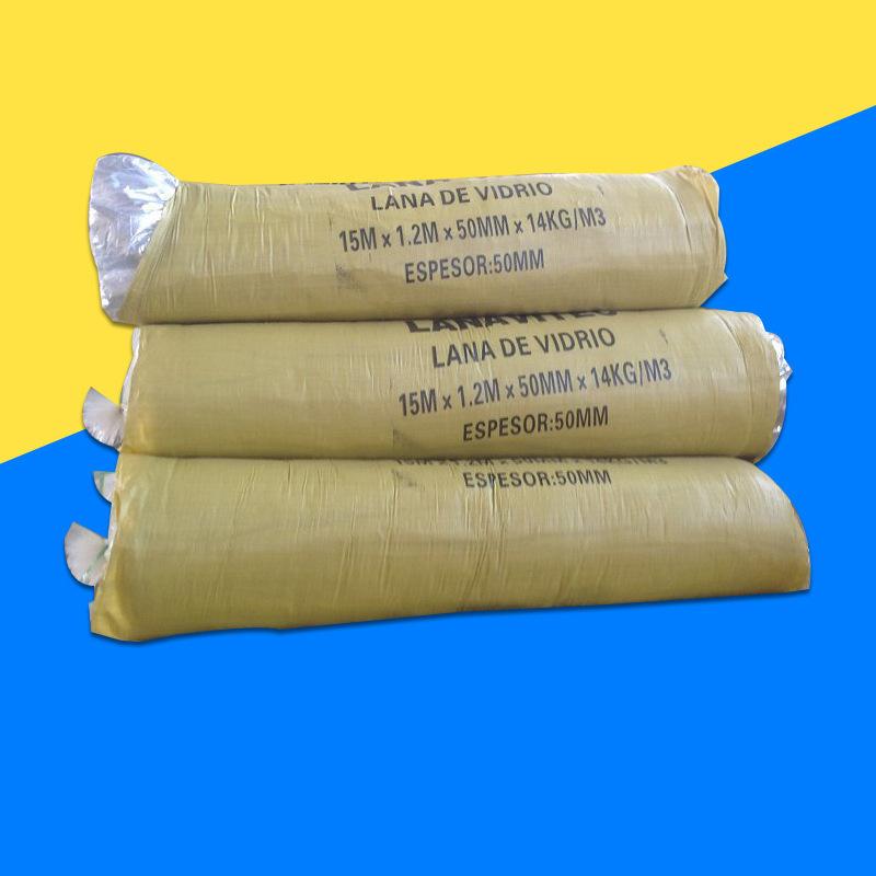 A級離心玻璃棉卷氈 貼面鋁箔保溫棉隔音棉 保溫棉 養殖大棚鋼結構保溫棉