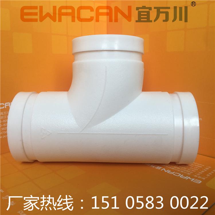 青岛HDPE沟槽式超静音排水管,HDPE柔性承插排水管,装配式HDPE示例图5