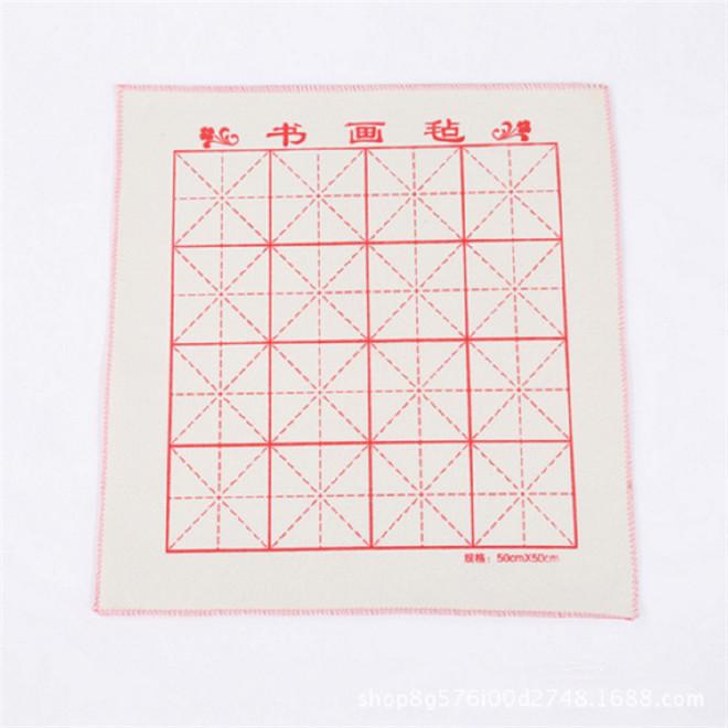 书画毛毡毛毡 书画毡 书法毛毡 墙毡 书法用毛毡1米2米3米宽示例图6