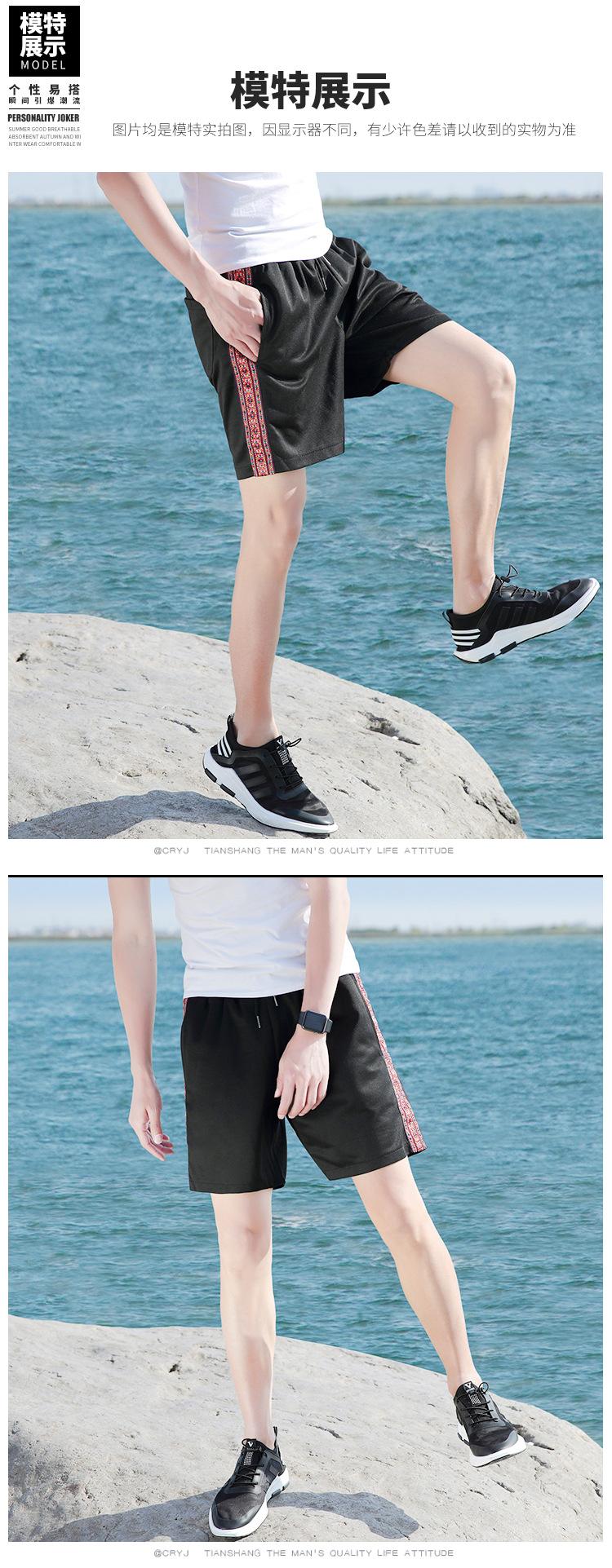 男式休闲裤 民族风款男短裤韩版男式 沙滩裤批发运动五分裤子男示例图6