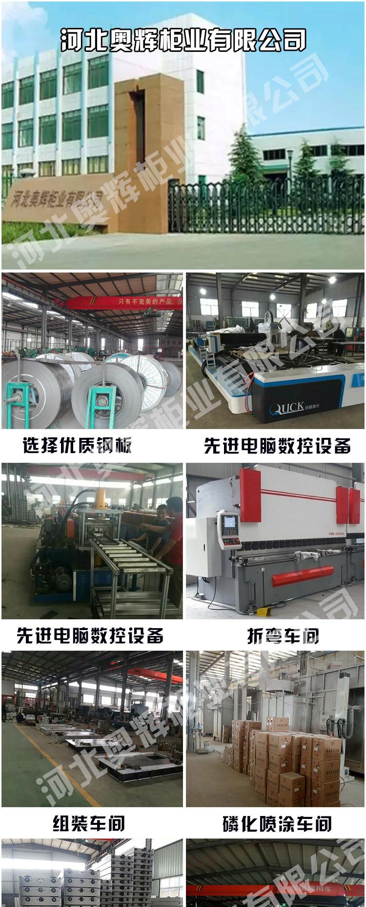 大量批发档案室移动密集柜智能密集柜北京密集柜移动式文件柜书架示例图13