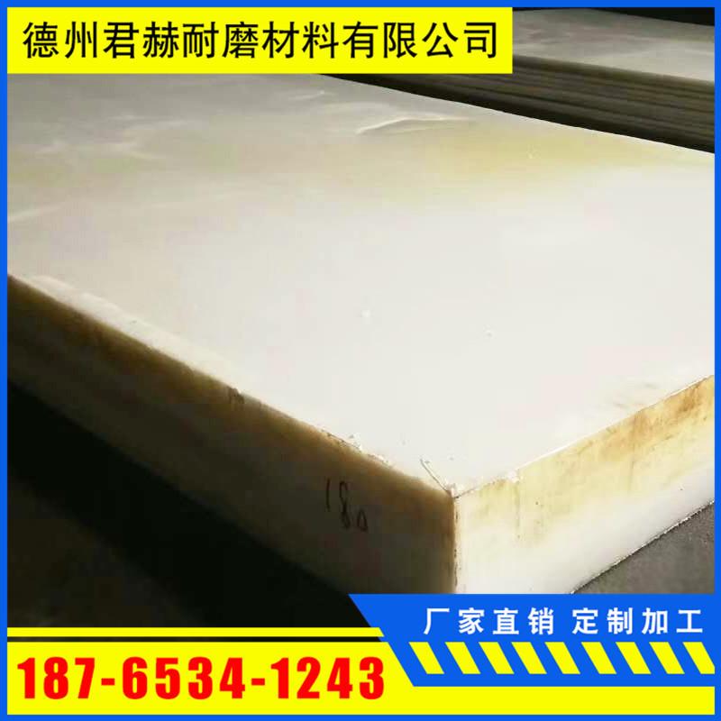 廠家直銷MC澆鑄白尼龍板 耐磨自潤滑尼龍板 含油尼龍板示例圖14
