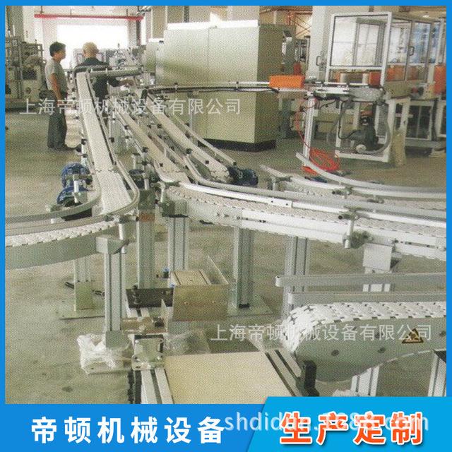 专业设计非标结构链板输送机 工装输送设备