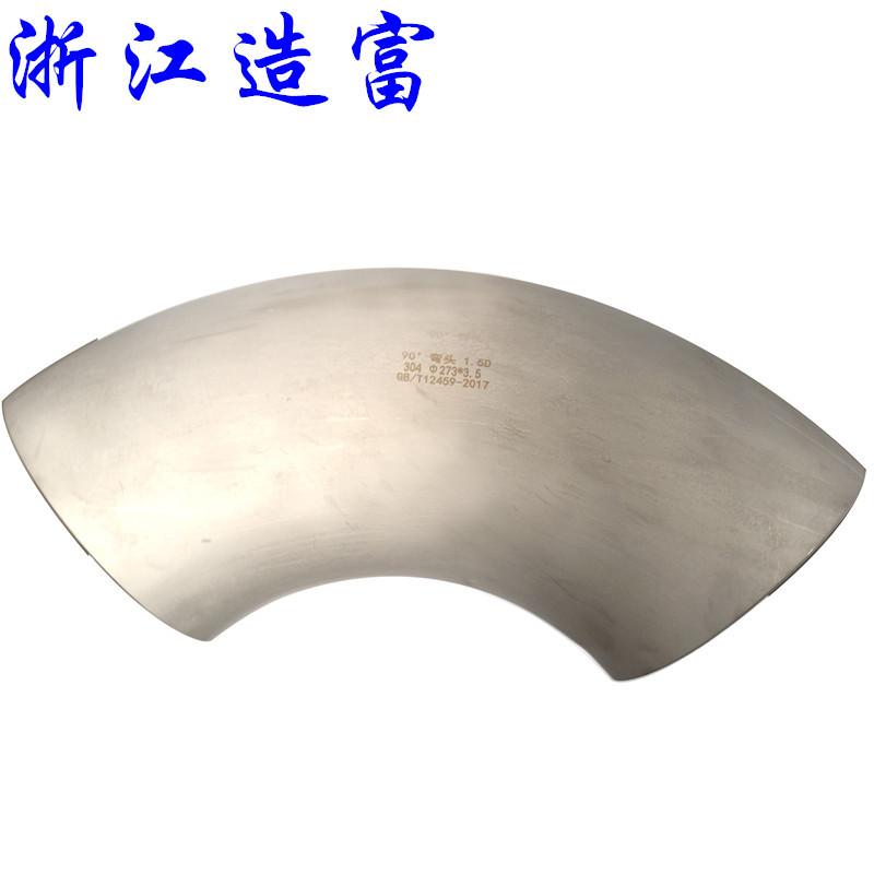 大口径304不锈钢焊接弯头 316L不锈钢无缝90度厚壁弯头示例图4