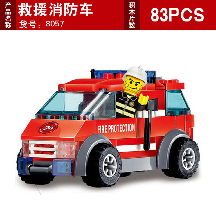 开智消防系列消防救护车8057智拼装儿童积木玩具图片