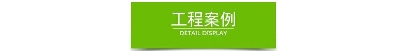滨丰护坡 生态袋厂家直销护坡生态袋、绿色生态袋、植生袋、植草毯、植被垫示例图18
