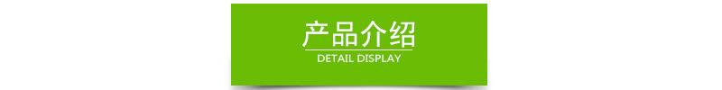 植草袋厂家 滨丰护坡专用植生袋 广东草种植生袋 绿色护坡袋 环保绿化植生袋示例图3