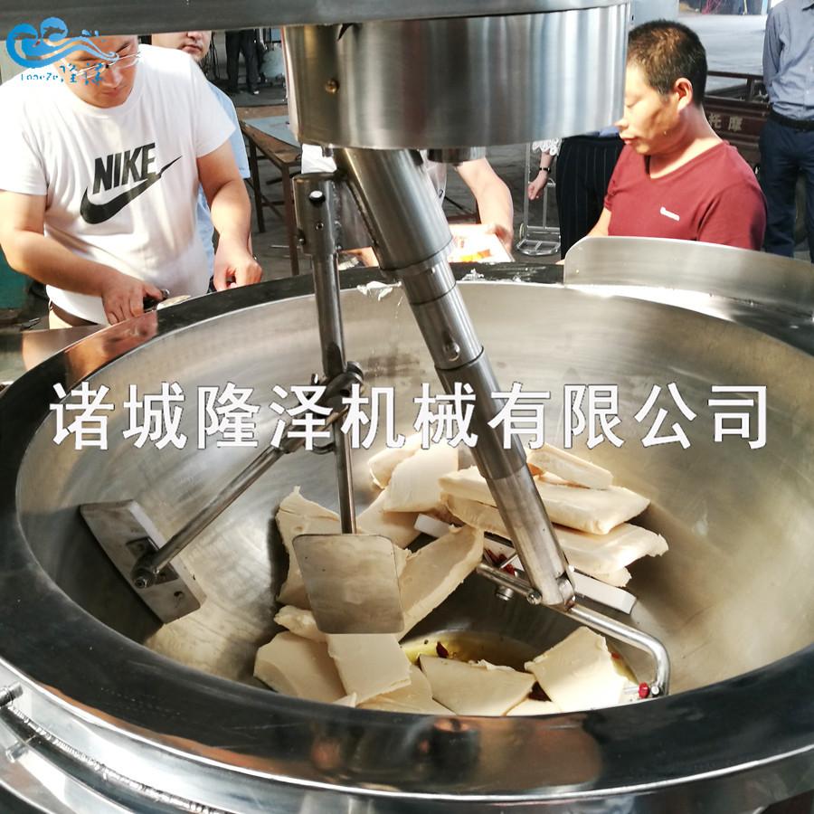 火锅底料调料搅拌炒锅 香菇酱行星搅拌炒锅 304食品级不锈钢炒锅示例图2