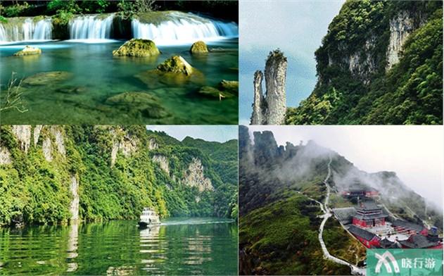 去贵州旅游的攻略 贵州旅管家旅行社供应