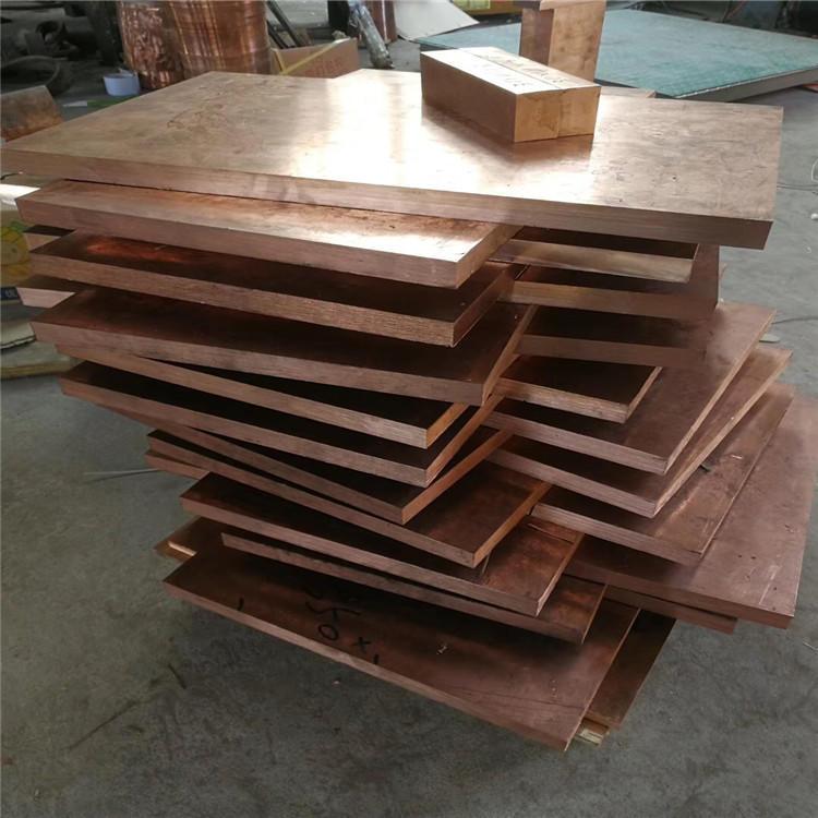 日本C1510电极铬锆铜板,耐磨铬锆铜板
