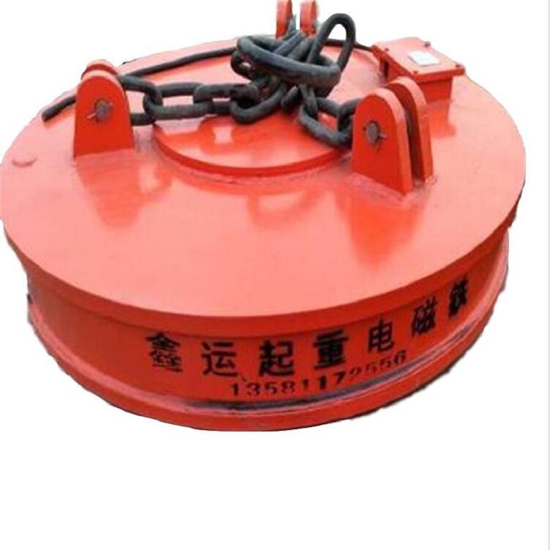 厂家直销起重电磁吸盘 1.2米强磁起重电磁铁吸盘鑫运起重电磁吸盘示例图20