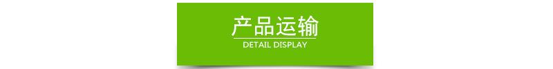 滨丰护坡 生态袋厂家直销护坡生态袋、绿色生态袋、植生袋、植草毯、植被垫示例图16