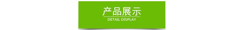 滨丰护坡 生态袋厂家直销护坡生态袋、绿色生态袋、植生袋、植草毯、植被垫示例图5