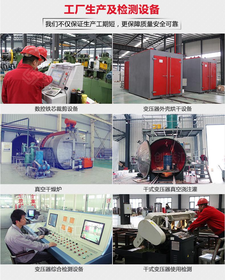 SCB10-200kva变压器 三相干式 scb10型电力变压器 20年老厂 品质保障-创联汇通示例图13