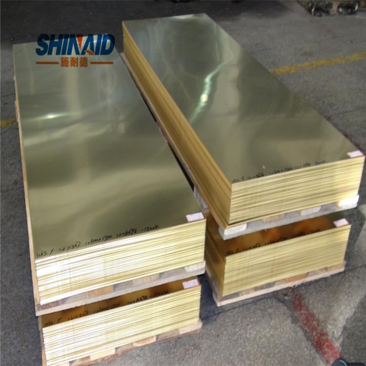 C2200黄铜板批发,进口折弯黄铜板,光亮黄铜板示例图1