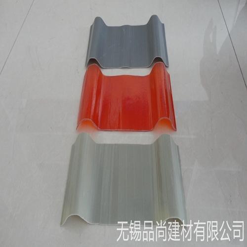 品尚透明采光瓦屋面建材 耐热抗冻透明瓦  FRP采光板定制