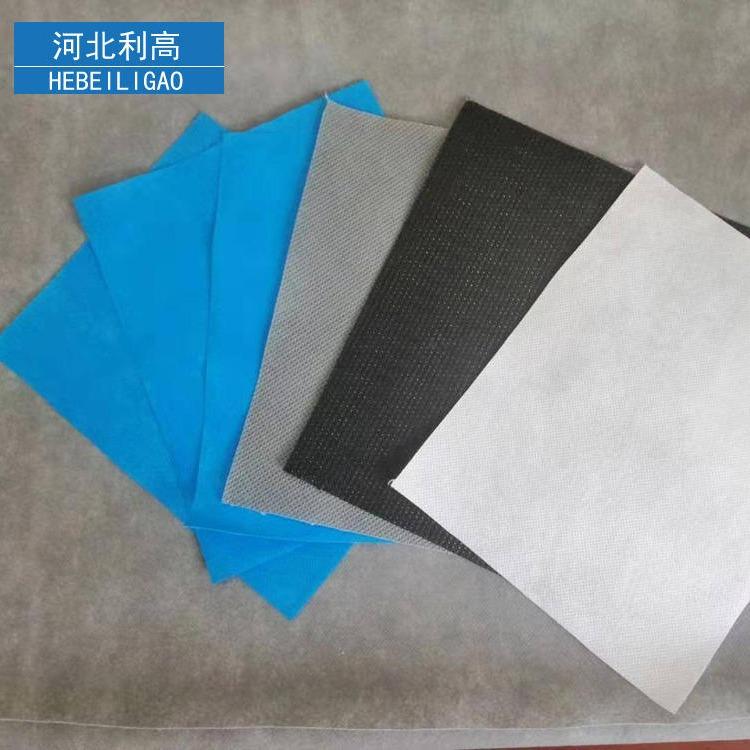 建筑钢构幕墙 高密度聚丙乙烯膜 阻燃隔气膜 利高 长期销售 0.49mm外墙透气膜 透气呼吸纸
