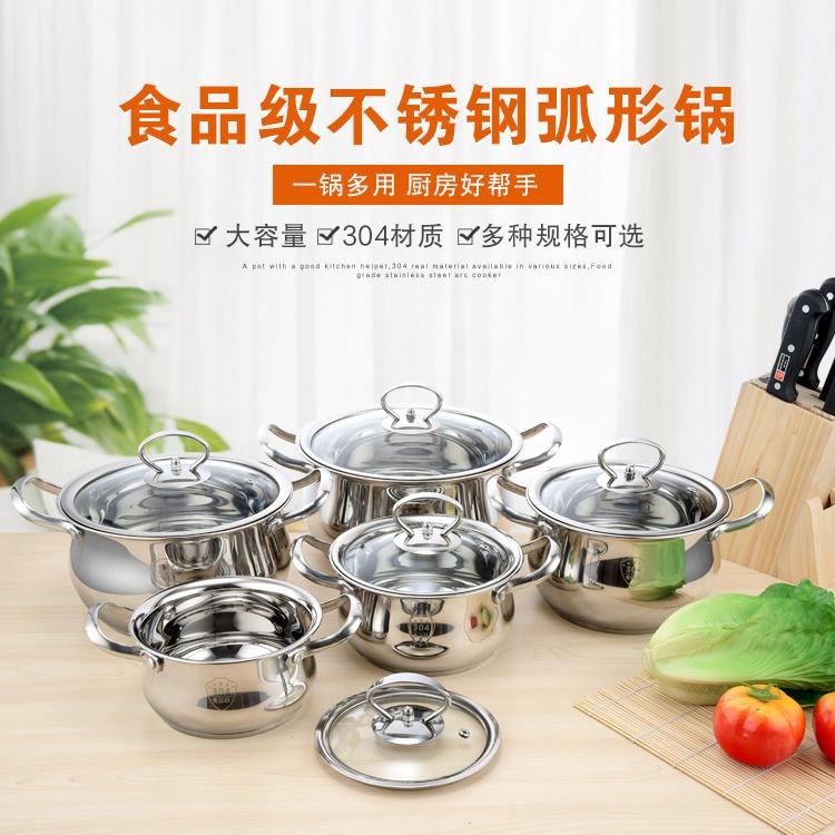 厂家批发升腾304不锈钢弧型汤锅多用双耳锅子 家用加厚复底汤煲锅