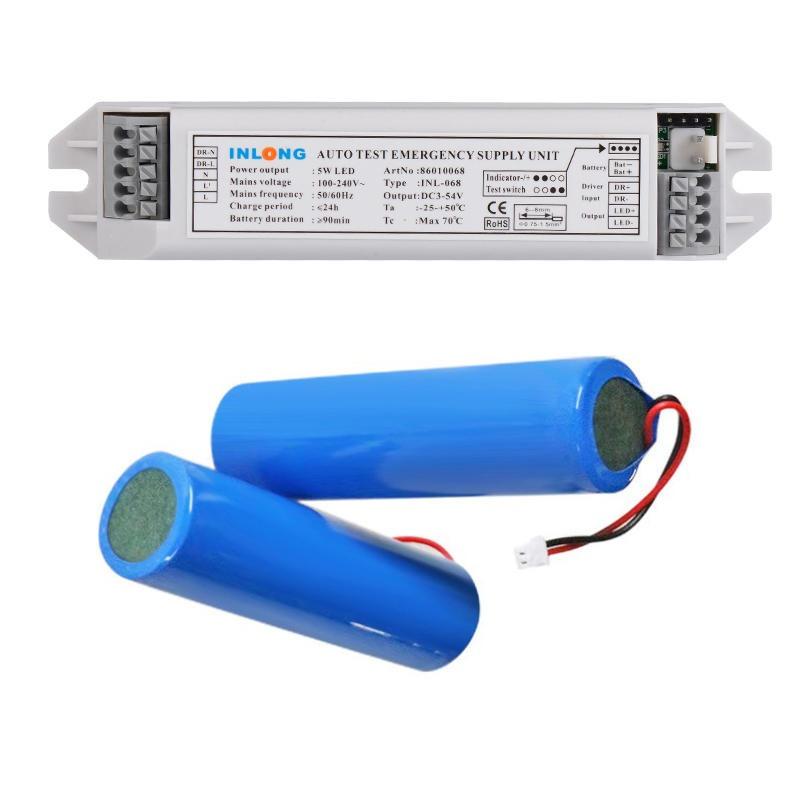 5W恒功率應急電源 單節電源可應急60-90分 消防應急電源 LED燈應急電源 應急照明電源